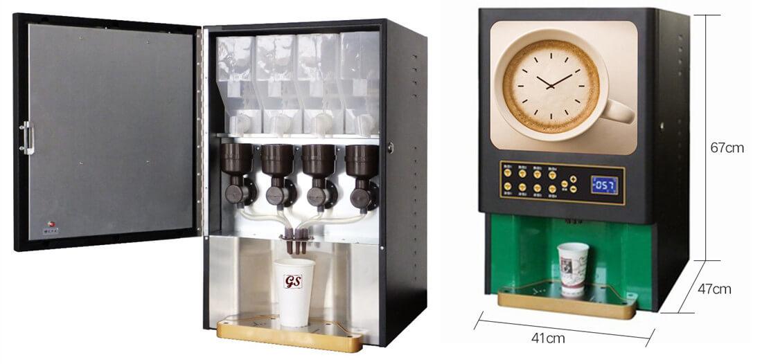 beverage vending machine details