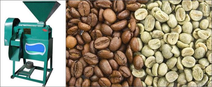 dry coffee bean peeling machine